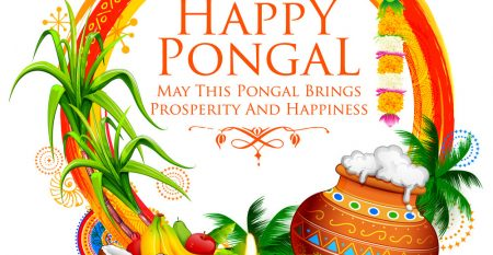 happy-pongal-holiday-harvest-festival-of-tamil-vector-18887673